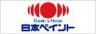 Basic&New/日本ペイント