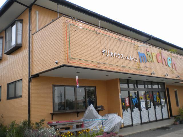 お客様の反響:デリカハウスメルヘン(足利市)