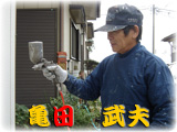 company_profile_01