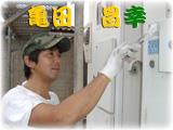 company_profile_02