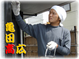 company_profile_03