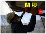 company_profile_08
